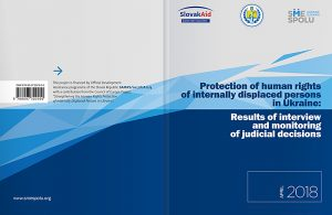 Results of questioning and review of the court decisions in the scope of integration and human rights protection of internally displaced persons in the Kharkiv, Luhansk and Donetsk regions (PDF)